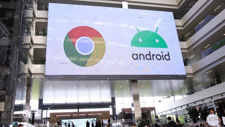 Eski Android'lere internet engeli