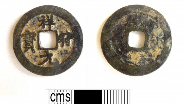 1.000 yıllık Çin parası bulundu