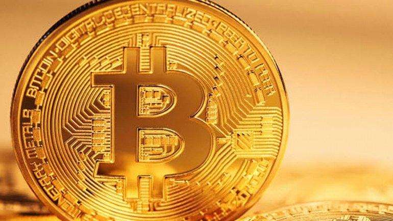 Bitcoin (BTC) Nedir?