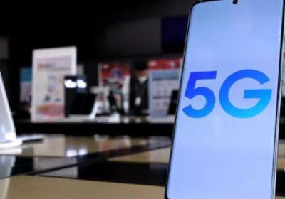5G'de yeni bir hız rekoru daha
