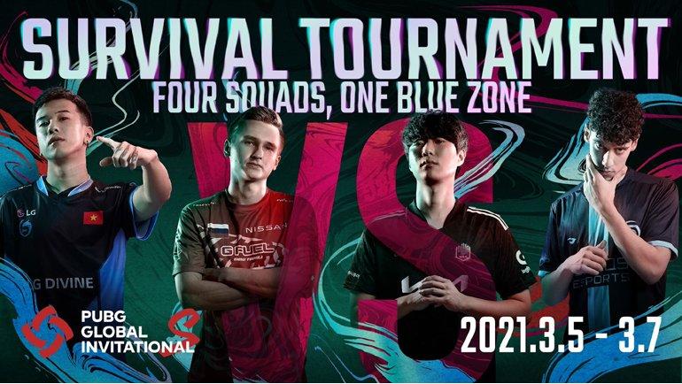 PUBG'den yeni turnuva!