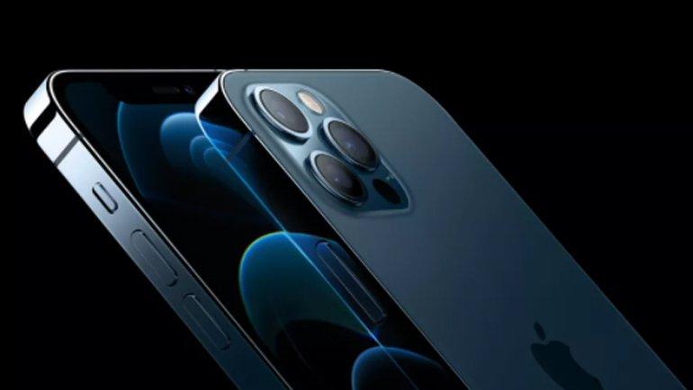 """iPhone'a """"görünmeyen"""" özellik"""
