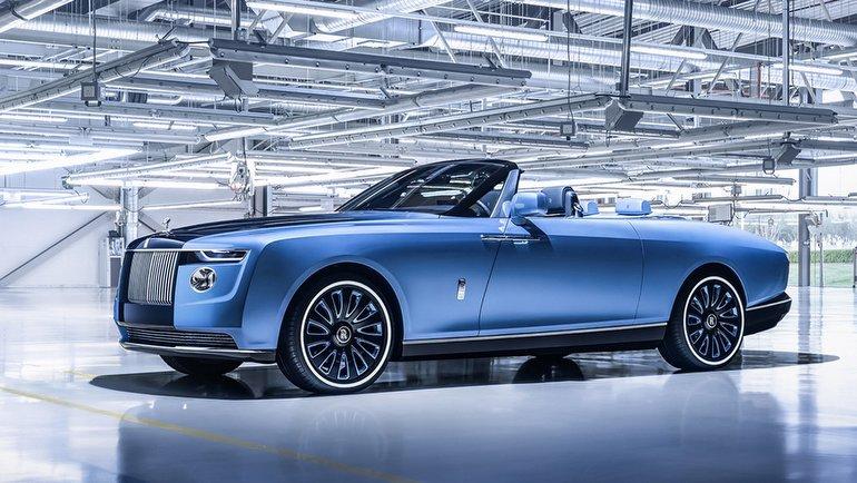 İşte Dünya'nın En Pahalı Otomobili